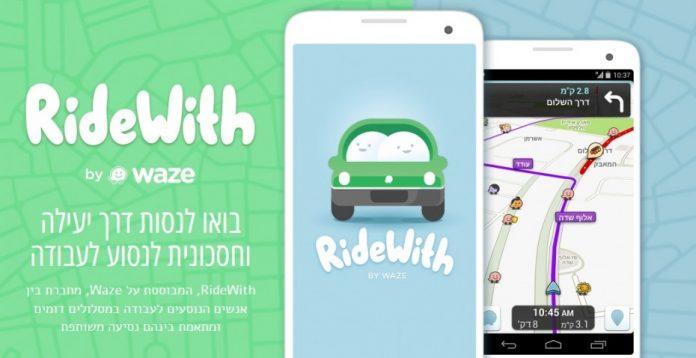La nueva app RideWith ya está en fase de pruebas en Israel.