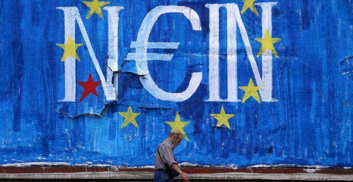 Grecia ante sí misma