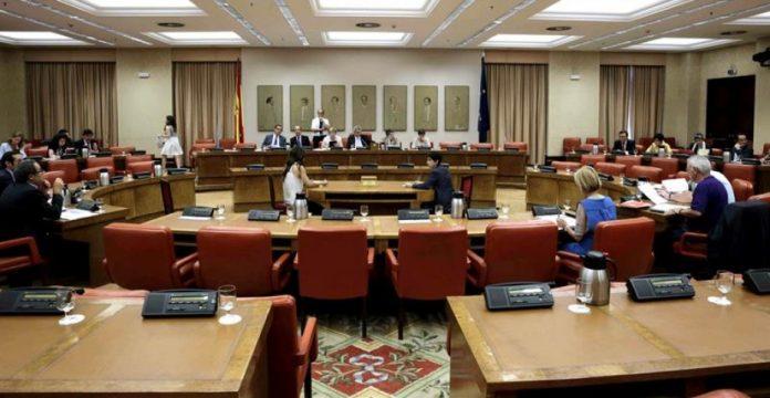 La Diputación Permanente del Congreso se ha reunido durante cuatro horas en la tarde de hoy.