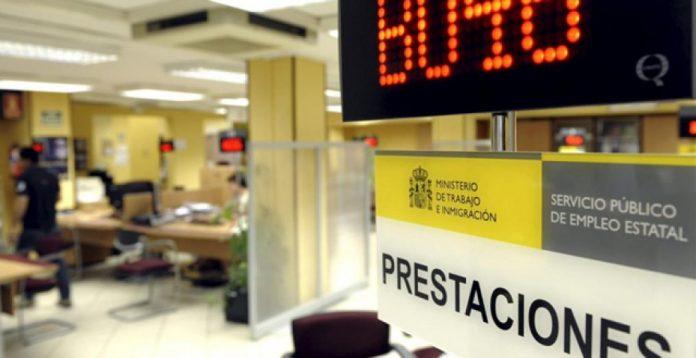 Una oficina de Empleo en Valladolid