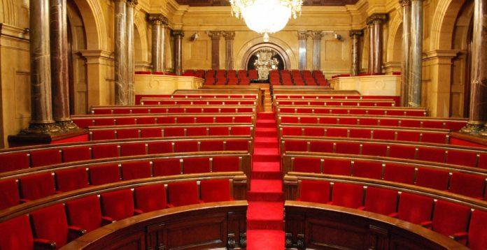 Un Parlament sin futuro