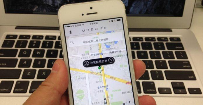 Uber capta más de 6.300 millones de inversiones para financiar su crecimiento.
